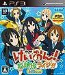 K-On! Houkago Live!! HD Version [Japan Import]