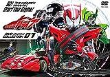 仮面ライダードライブ DVD COLLECTION 1