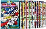 怪盗ジョーカー コミック 1-21巻セット (てんとう虫コロコロコミックス)