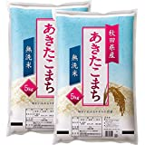 【精米】無洗米 秋田県産 あきたこまち 10kg(5kg×2袋) 平成27年産 ランキングお取り寄せ