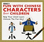 PENG's Fun with Chinese Characters fo...