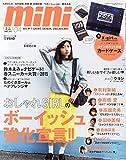 mini(ミニ) 2015年 4 月号