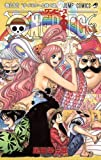 ONE PIECE 66 ()