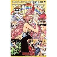 ONE PIECE 66 (ジャンプコミックス)