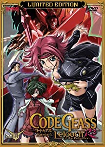 Code Geass Leouch of the Rebellion: R2, Part 3 Limited Edition