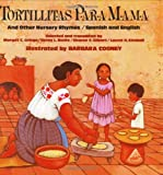 img - for Tortillas para mam  book / textbook / text book