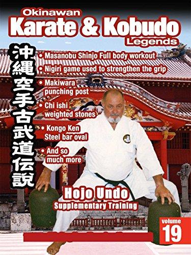 Hojo Undo Supplementary Training - OKKL #19