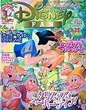 Disney FAN (ディズニーファン) 2010年 01月号 [雑誌]