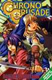 Chrono Crusade, Vol. 3 (1413900453) by Moriyama, Daisuke