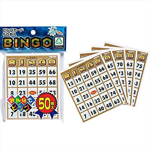 ビンゴカード50(50枚入) HANEV05361 【ビンゴゲーム パーティー イベント 二次会 BINGO ゲーム 50枚入り】