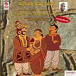 Singarevva matthu aramane | Dr. Chandrashekar Kambara