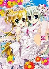 なのはViVid中心に肌色も満載のかわいくエッチな画集「ViVidgirls」
