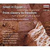 ヘンデル:オラトリオ「エジプトのイスラエル人」HWV54 捉われ人から自由へ