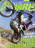 GARRRR (ガルル) 2014年 06月号 [雑誌]