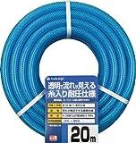 タカギ(takagi) クリア耐圧ホース 20m PH08015CB020TM