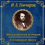 Obyknovennaya istoriya | Ivan Goncharov