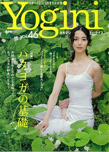 Yogini(ヨギーニ)  46