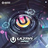 ULTRA MUSIC FESTIVAL JAPAN 2016(日本独自企画盤)