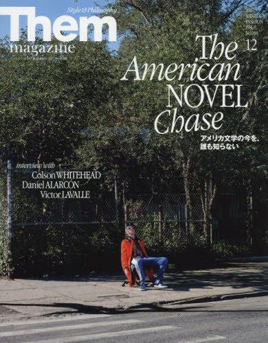 Them magazine 2017年12月号 大きい表紙画像