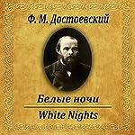 Belye nochi | Fyodor Dostoevsky