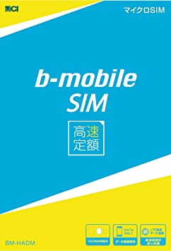 【クリックで詳細表示】b-mobile 高速定額 月額 データ通信 micro SIM BM-HADM: 家電・カメラ