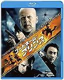 コードネーム:プリンス[Blu-ray/ブルーレイ]