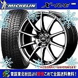 数量限定 スタッドレス 14インチ 185/70R14 ミシュラン X-ICE XI3 A-TECH シュナイダー スタッグ スタッドレスタイヤ&ホイール4本セット 国産車