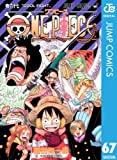 ONE PIECE  67 (DIGITAL)