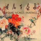 Lui-Sang Wongs Paintings