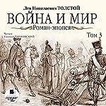 Voyna i mir: Roman-epopeya. Tom 3 | Lev Nikolayevich Tolstoy