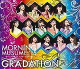 モーニング娘。'15 コンサートツアー2015春~ GRADATION ~ [Blu-ray]