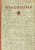 HIROSHIMA by John Hershey (1946 Hardcover 7 3/4 x 5 1/4 inches 117 pages Alfred A. Knopf)