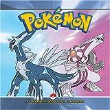 Pokemon 2009 Calendar 994073