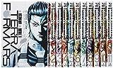 テラフォーマーズ コミック 1-11巻セット (ヤングジャンプコミックス)
