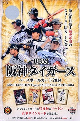 BBM Hanshin Tigers BOX 2014