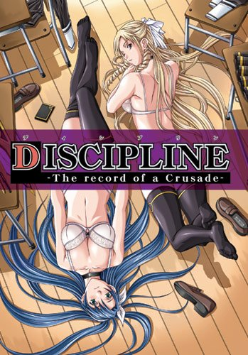Discipline: Record of a Crusade