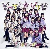 ビーマイ☆ゾンビ-アイドルカレッジ