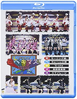 BD.Hello!Project2010WINTER 歌超風月 ~モベキマス!~ [Blu-ray]
