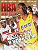 フープ増 09-10NBAイヤーブック 2010年 11月号 [雑誌]