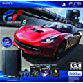 PS3 500 GB Gran Turismo 5 Legacy Bundle
