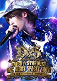 "DAIGO☆STARDUST LIVE""ONE NIGHT SPACEY SHOW"