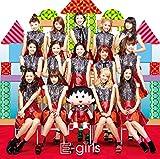 E-girls「おどるポンポコリン」