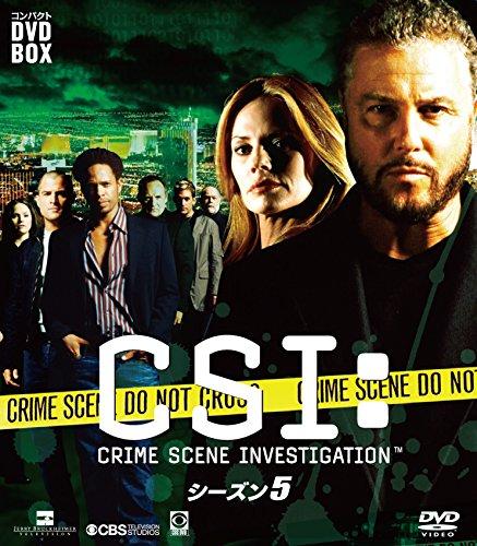CSI:科学捜査班 コンパクト DVD‐BOX シーズン5 [DVD]
