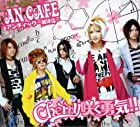 Cherry�餯ͦ��!!(�������������)(DVD��)(�߸ˤ��ꡣ)