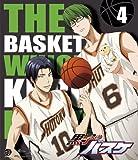 黒子のバスケ 4 [Blu-ray]
