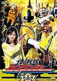 侍戦隊シンケンジャー 第五巻 [DVD]