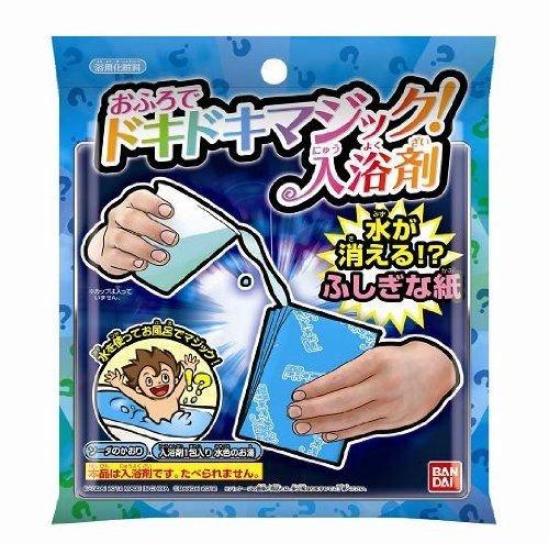 バンダイ おふろでマジック入浴剤 ふしぎな紙