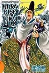 Nura: Rise of the Yokai Clan, Vol. 15