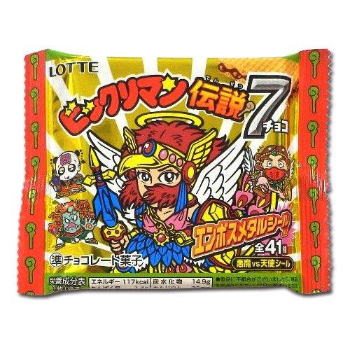 ビックリマン伝説7 30個入り BOX(食玩)