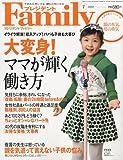 プレジデント Family (ファミリー) 2009年 07月号 [雑誌]